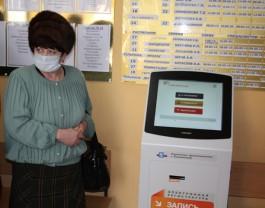 Число заболевших гриппом в Калининграде сократилось на 24%