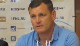 Главный тренер «Балтики»: Состав команды формируем практически с нуля