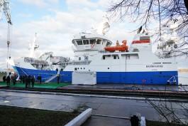На заводе «Янтарь» в Калининграде построили траулер для рыболовов Камчатки