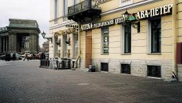 Врач из ведущей клиники репродукции из Санкт-Петербурга проведёт очередной бесплатный приём в Калининграде