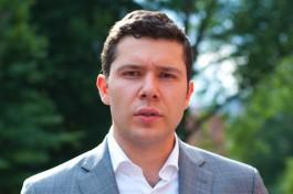 Алиханов: Думаю, на ЧМ-2018 в Калининград приедут несколько тысяч правоохранителей