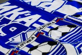 «Балтика» сыграла вничью в Хабаровске