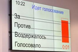 Облдума утвердила 13 членов региональной Общественной палаты