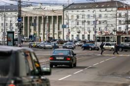 Калининград оказался в десятке городов России с самым высоким качеством жизни