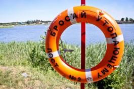 В Черняховском округе в озере утонул мужчина