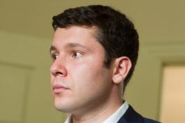 Алиханов: В регионе продолжает существовать «навес» по объёму непроданного жилья
