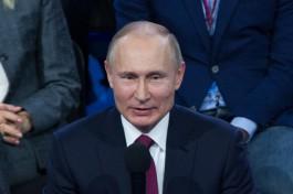 Путин поддержал закрепление в Конституции запрета на отчуждение территорий России