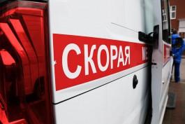На улице Можайской в Калининграде погиб пятилетний мальчик