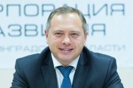 Зарудный: Во второй очереди Рыбной деревни корпорация развития получит имущества на 225 млн рублей