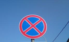 В районе кольца на улице Красной в Калининграде запретят парковку