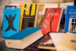 Польская писательница получила Нобелевскую премию по литературе за 2018 год