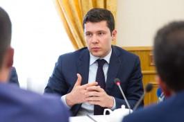 Антон Алиханов: С жуликами надо работать, а не повышать налоги для добросовестного населения
