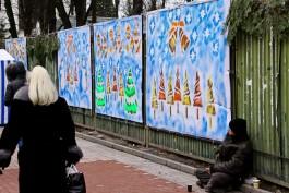 В Калининградской области открыли пункты выдачи горячего питания для бездомных