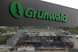 Завод «Грюнвальд» ищет свидетелей происшествия