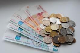 Все социальные выплаты и пособия обещают перечислить калининградцам до 9 мая