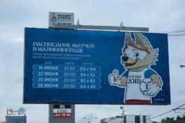 «Старый новый мэр, Англия в Калининграде и Tax Free для иностранцев»: цифры недели