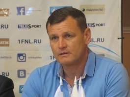 Главный тренер ФК «Балтика»: Нам поставили задачу занять первое место и вернуться в ФНЛ