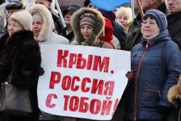 «Дополненная реальность и дегустация»: в Калининграде отметят пятилетие присоединения Крыма