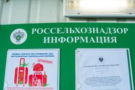 В Калининградскую область не пустили печень трески и рыбную икру из Московской области