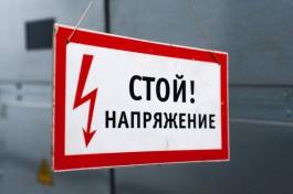 Модульный инфекционный центр в Калининграде подключили к электросети