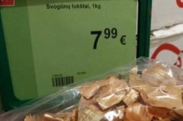 Литовцы возмутились продажей луковой шелухи перед Пасхой
