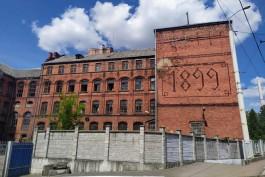 На ремонт крыши старинного здания банка на Тюленина в Калининграде выделили 11,3 млн рублей