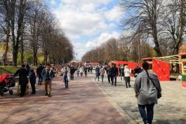 Ярмарку на острове Канта в Калининграде продлили до 16 мая