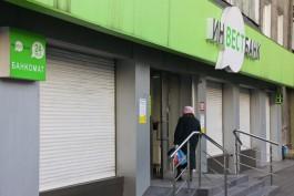 Суд арестовал совладельца «Инвестбанка» Сергея Мастюгина