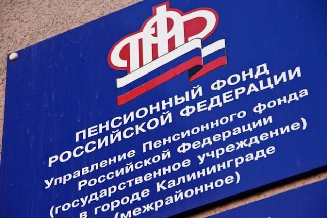 Вторую индексацию пенсий заменили выплатой в5 тыс. руб.
