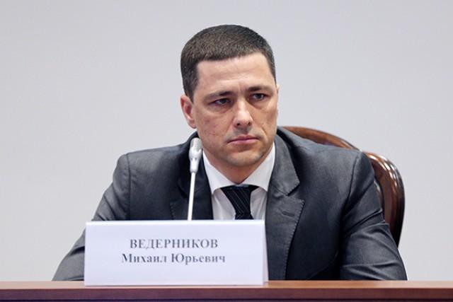 Врио губернатора Псковской области назначен Михаил Ведерников