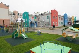 В Калининграде открыли новый детский сад на улице Карамзина