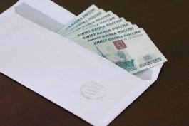 Власти региона планируют увеличивать доходы в бюджет за счёт борьбы с «серыми» зарплатами