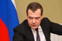 Медведев перенёс два январских выходных дня на февраль и май