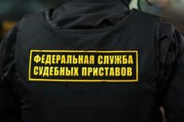 Росрезерв пожаловался на бездействие приставов по взысканию долга с Калининградского тарного комбината