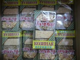 В Калининградскую область не пустили 6,6 тонн восточных сладостей