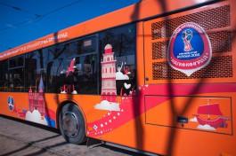 Почему в общественном транспорте Калининграда хамят болельщикам?