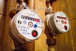 В Калининграде до вечера отключили горячую воду на 48 улицах
