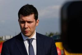 Алиханов предложил освободить Калининградскую область от создания запаса топлива на зиму