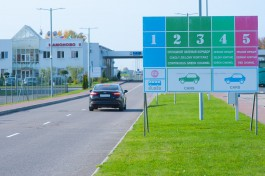 В список пунктов пропуска для въезда в РФ по электронной визе вошли семь калининградских