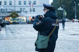 В Калининграде сформируют новый состав общественного совета при УМВД