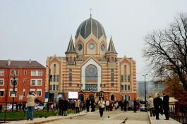 «Духовная победа»: как в Калининграде открывали Новую синагогу