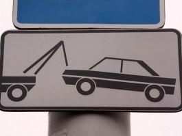 В мае на участке улицы Осенней в Калининграде запретят парковку