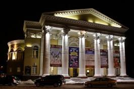 В Калининграде временно закроют движение по одной из улиц в районе Драмтеатра