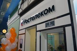 «С заботой о будущем»: «Ростелеком» открыл медиацентр в калининградском городе профессии «Кидсберг»