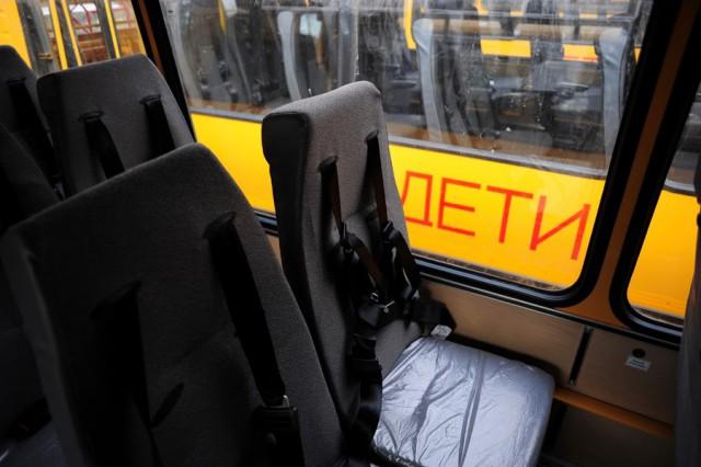 Руководство проведет проверку пофакту задержания вГермании неисправного автобуса сошкольниками