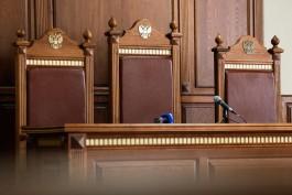 СК: В Калининграде будут судить наркоторговца, который застрелил мужчину