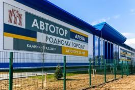 Калининградский «Автотор» занял второе место в России по объёму производства иномарок