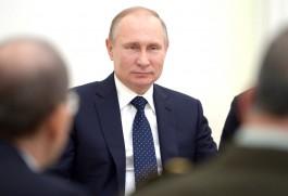 Владимир Путин прибыл в Калининградскую область с рабочей поездкой