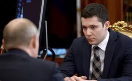 Алиханов: Я чувствую себя в безопасности, спасибо Путину и Шойгу