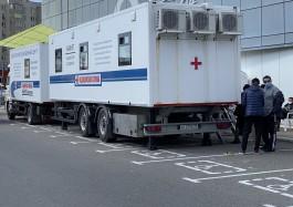 С 4 мая в Калининграде возобновили выездную вакцинацию от коронавируса